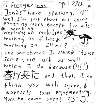 jonas_message