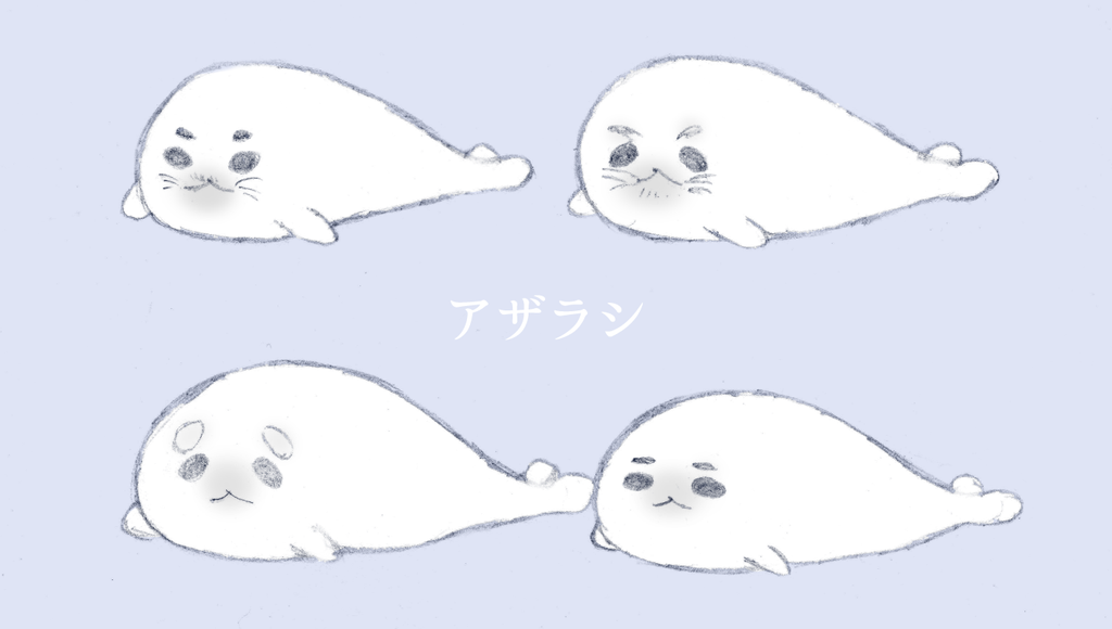 Mew seals image